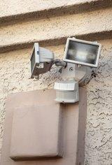 motion sensor outdoor lighting